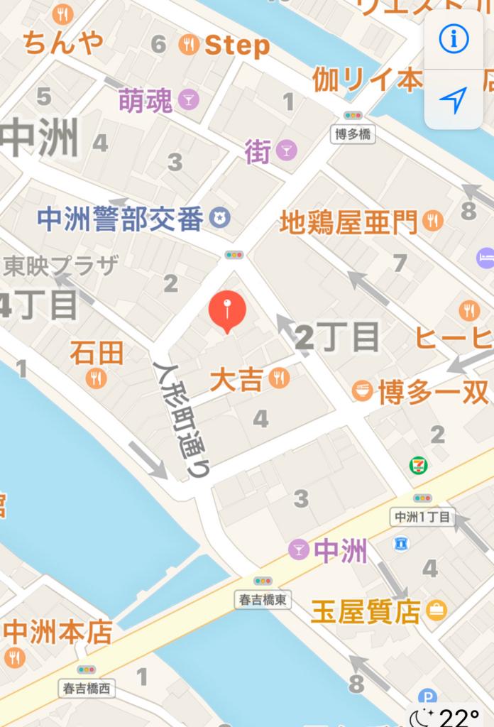 f:id:boosuka-asuka:20180526223050j:plain