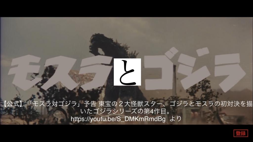 f:id:boosuka-asuka:20180526234630j:plain