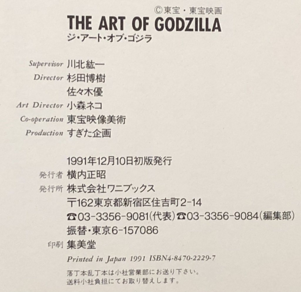 f:id:boosuka-asuka:20180527072549j:plain
