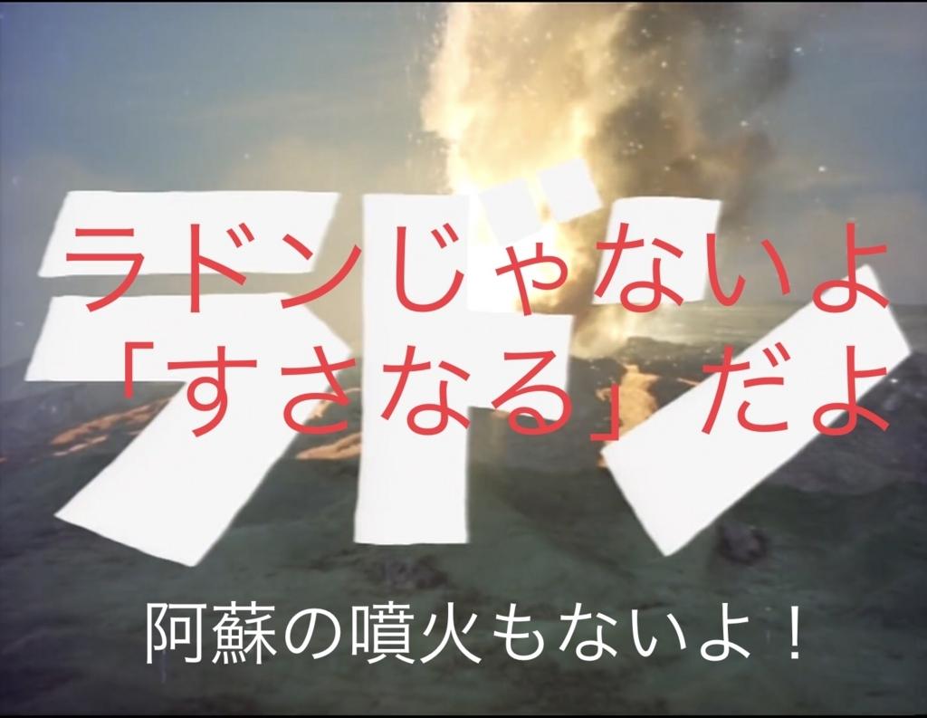 f:id:boosuka-asuka:20180527135942j:plain
