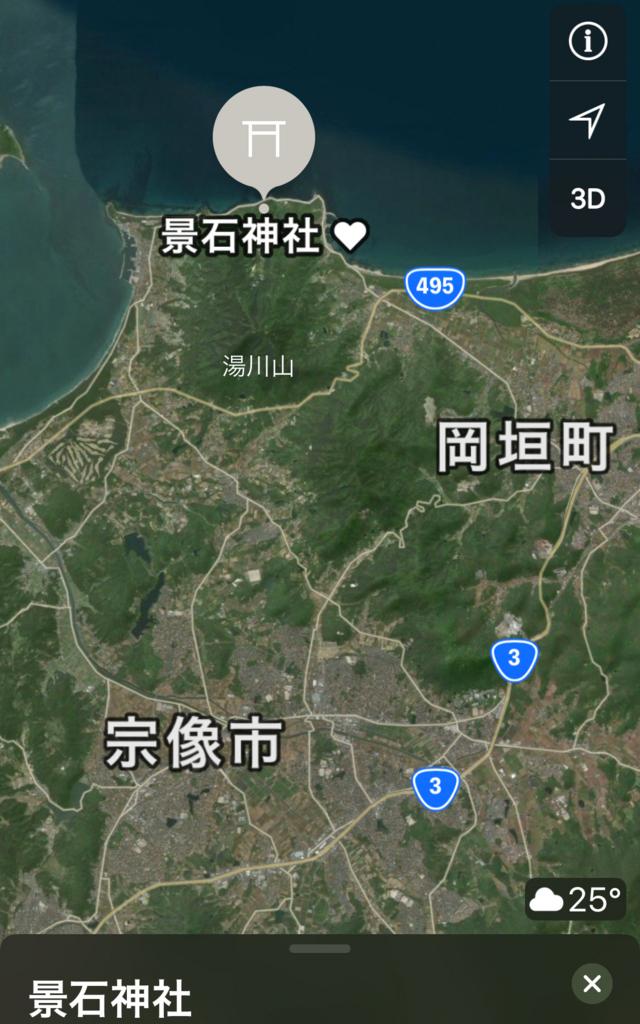 f:id:boosuka-asuka:20180603153741j:plain