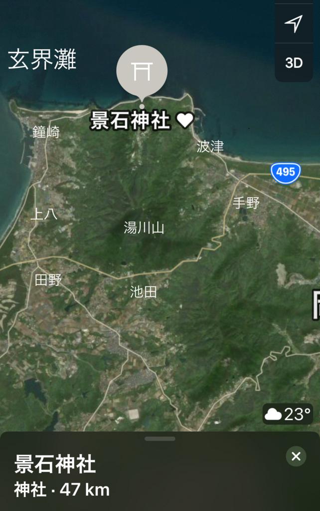 f:id:boosuka-asuka:20180603153757j:plain