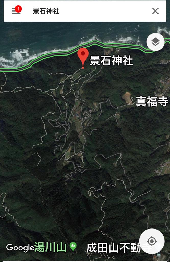 f:id:boosuka-asuka:20180603153815j:plain