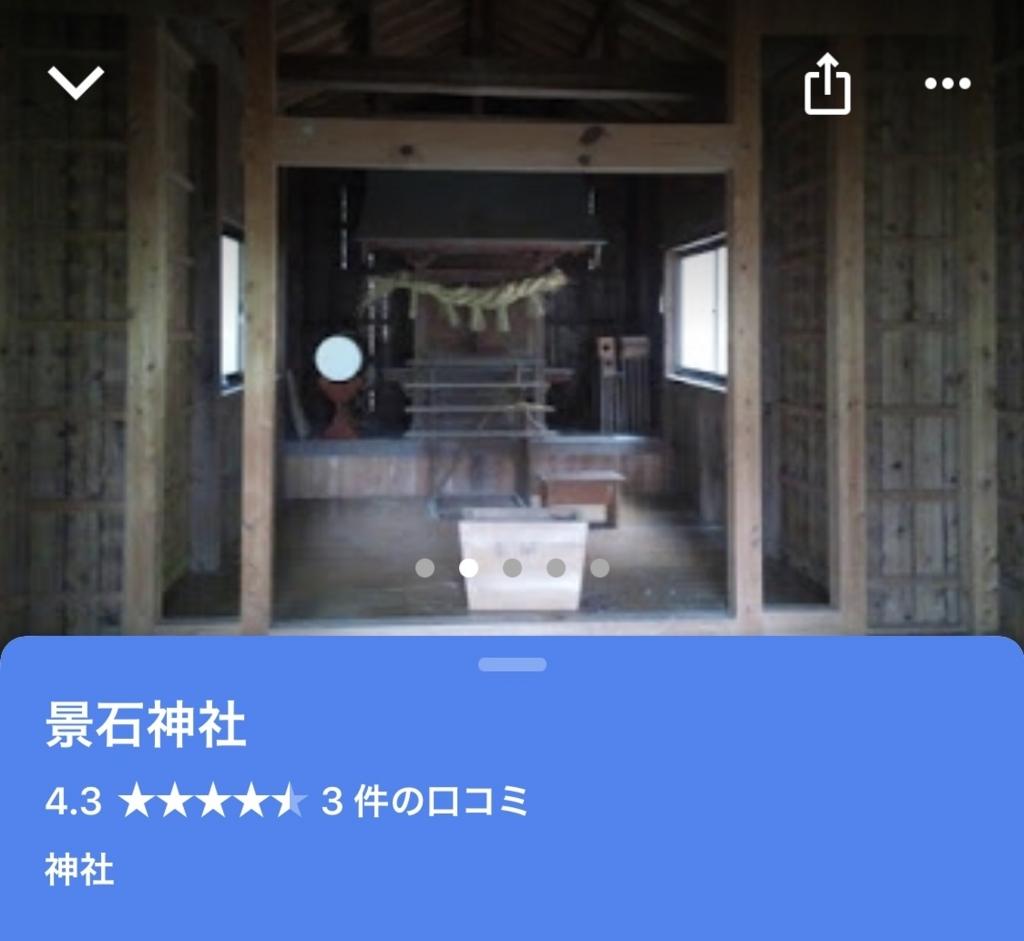 f:id:boosuka-asuka:20180603153851j:plain