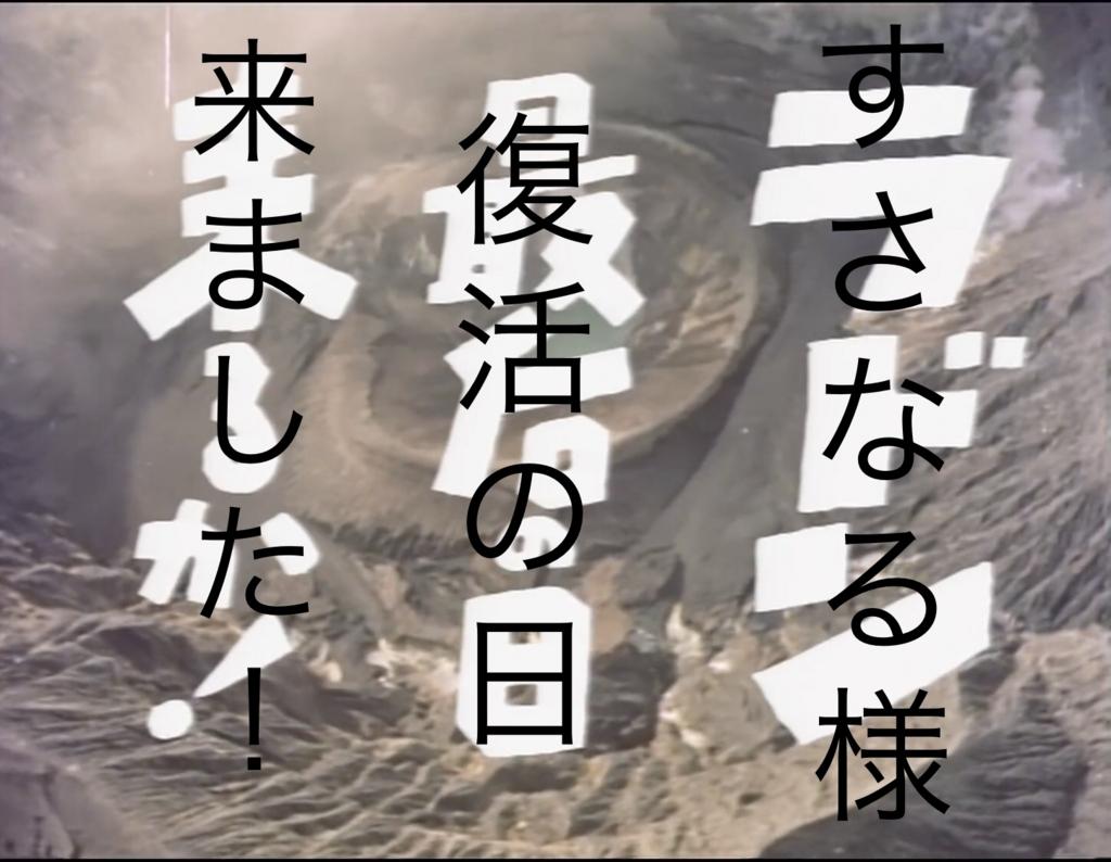 f:id:boosuka-asuka:20180706142911j:plain