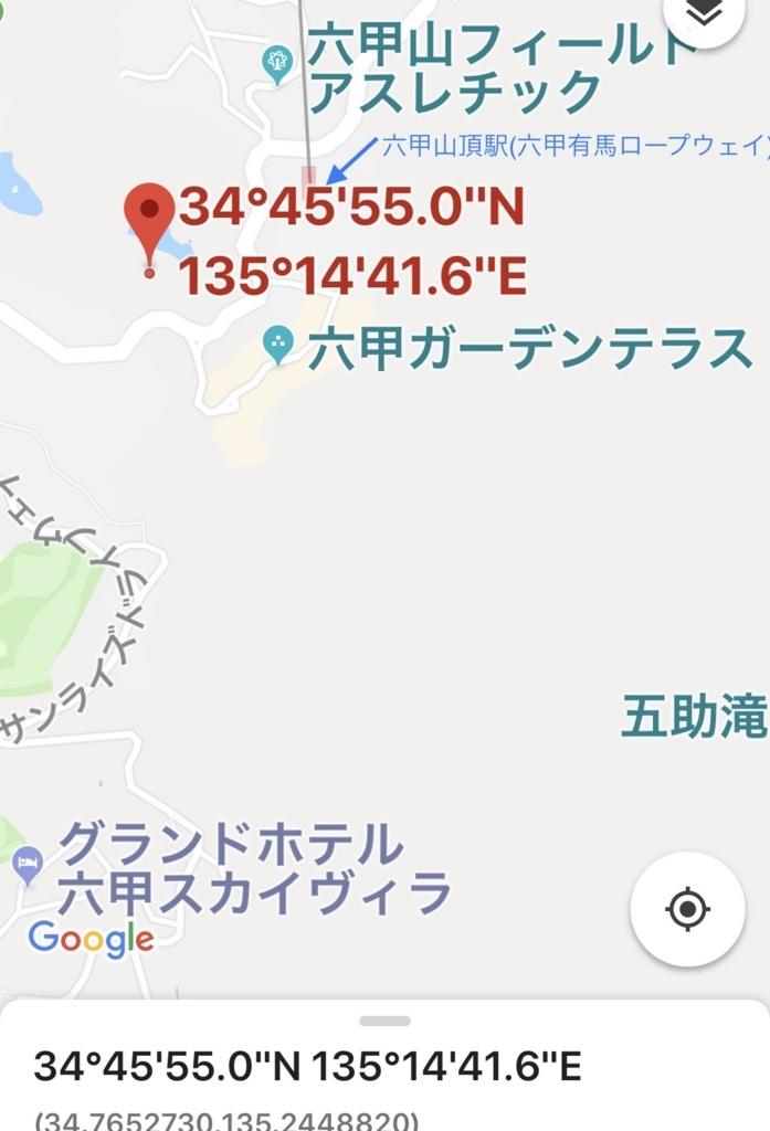 f:id:boosuka-asuka:20180716023254j:plain