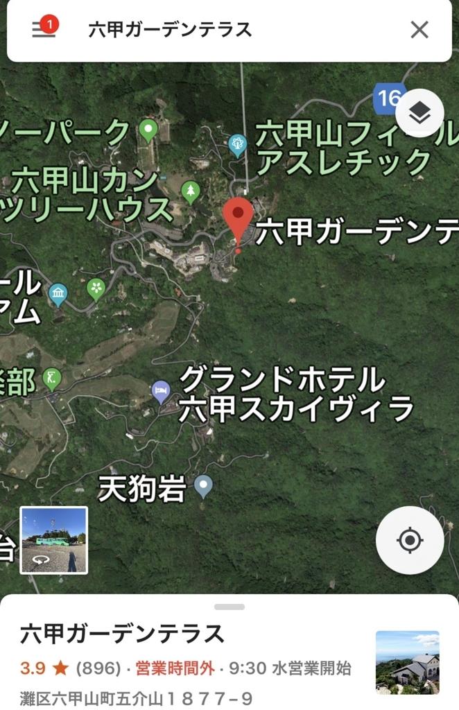 f:id:boosuka-asuka:20180716025738j:plain