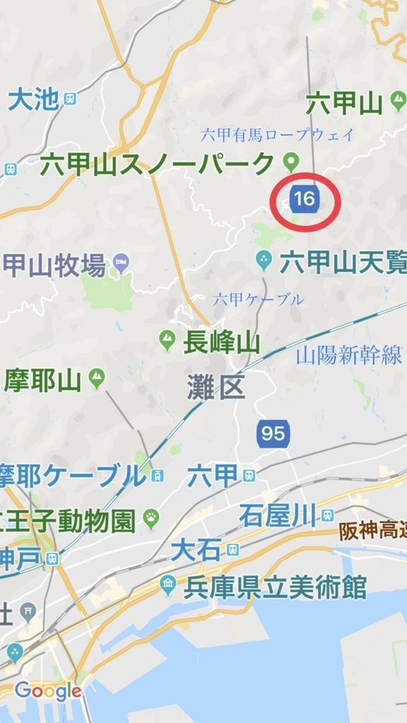 f:id:boosuka-asuka:20180716043321j:plain