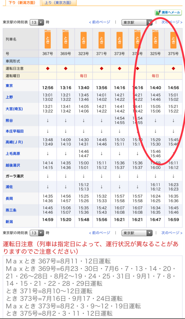 f:id:boosuka-asuka:20180721150720j:plain