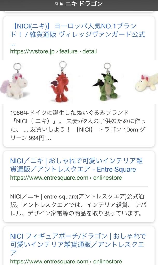 f:id:boosuka-asuka:20180805202550j:plain