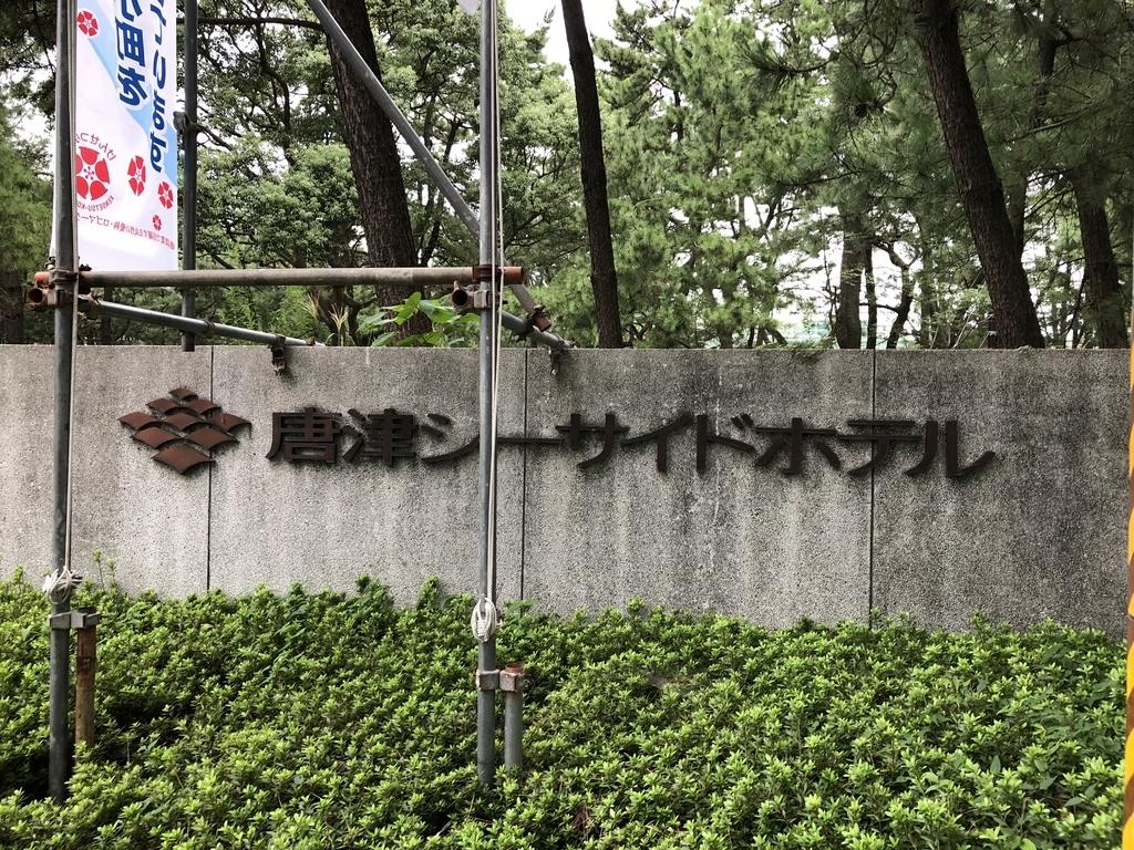 f:id:boosuka-asuka:20181010224924j:plain