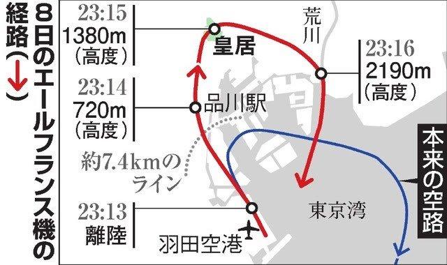 f:id:boosuka-asuka:20181104224651j:plain