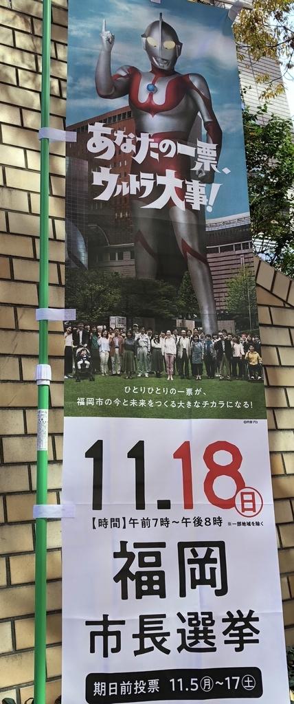 f:id:boosuka-asuka:20181105210149j:plain