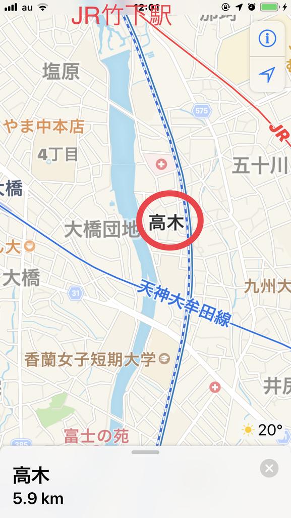 f:id:boosuka-asuka:20181106150006j:plain