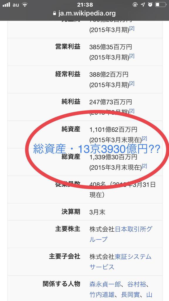 f:id:boosuka-asuka:20181107202442j:plain