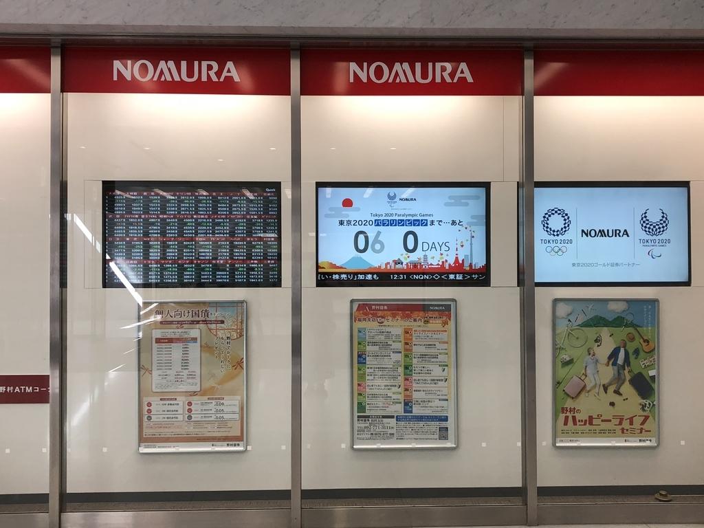 f:id:boosuka-asuka:20181107202618j:plain