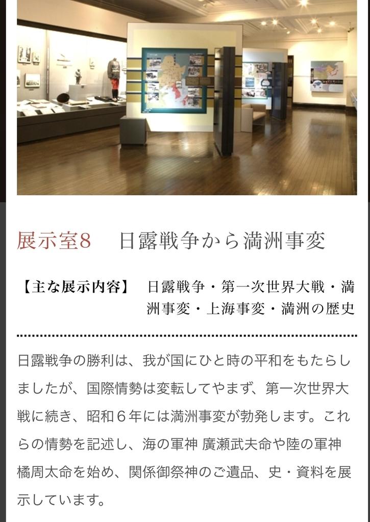 f:id:boosuka-asuka:20181107232935j:plain