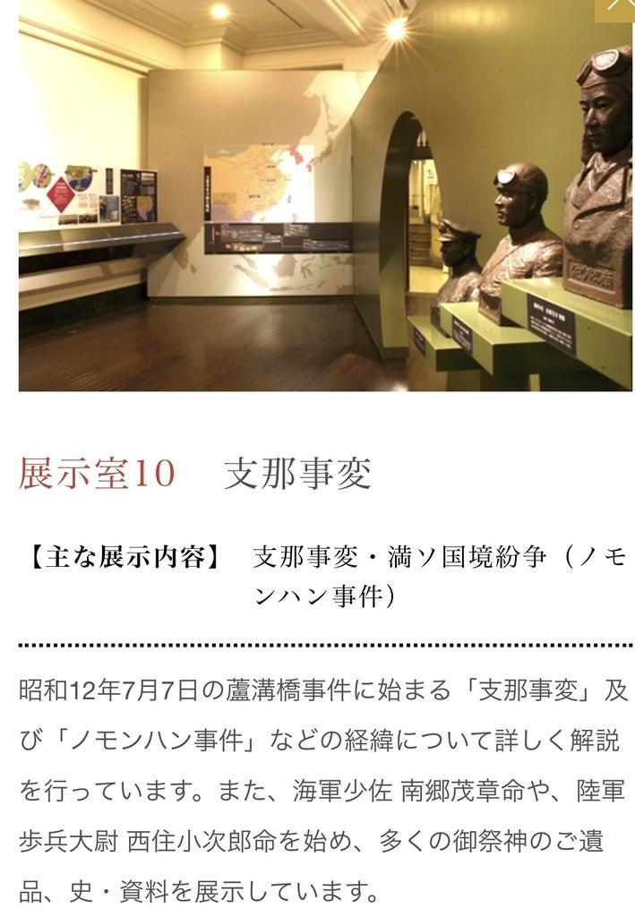 f:id:boosuka-asuka:20181107233153j:plain