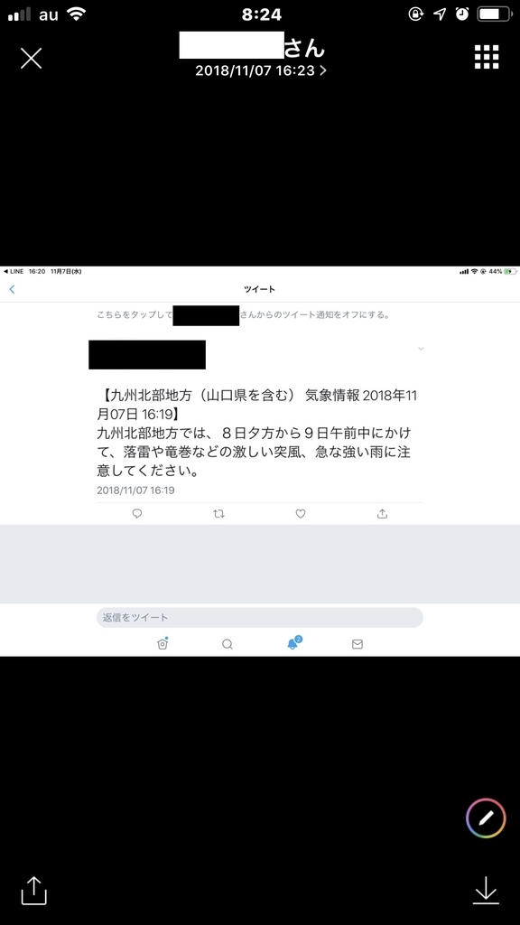 f:id:boosuka-asuka:20181108085829j:plain