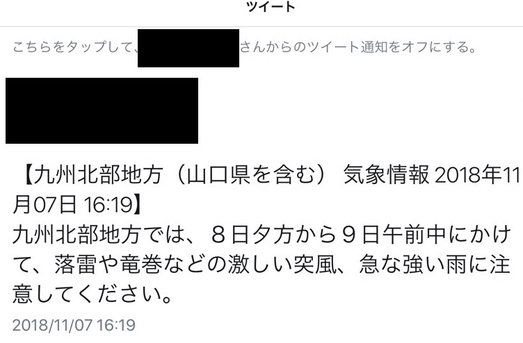 f:id:boosuka-asuka:20181108091637j:plain