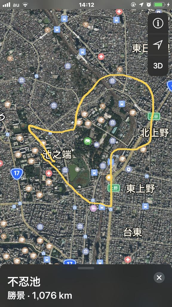 f:id:boosuka-asuka:20181203220317j:plain