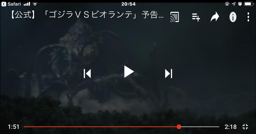 f:id:boosuka-asuka:20181207211332j:plain
