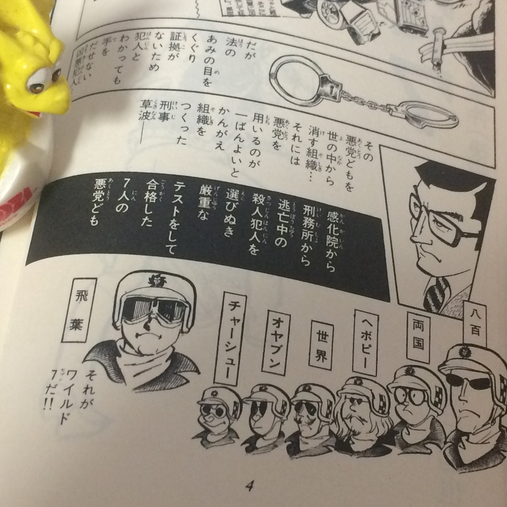 f:id:boosuka-asuka:20181221180132j:plain