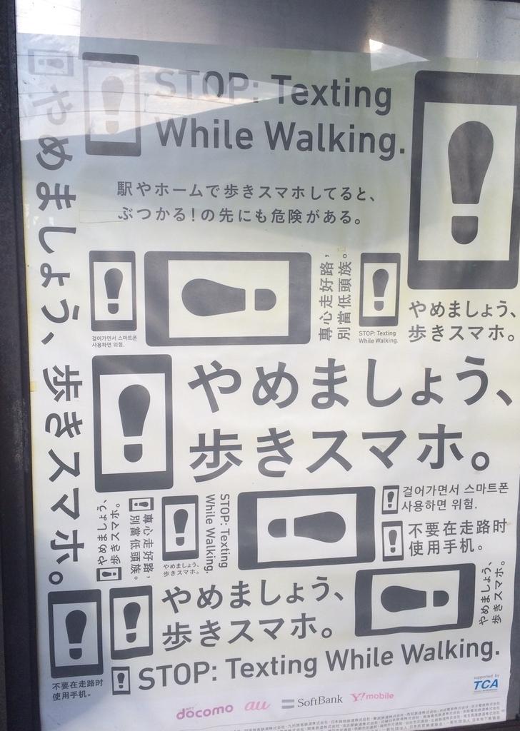 f:id:boosuka-asuka:20181221180805j:plain
