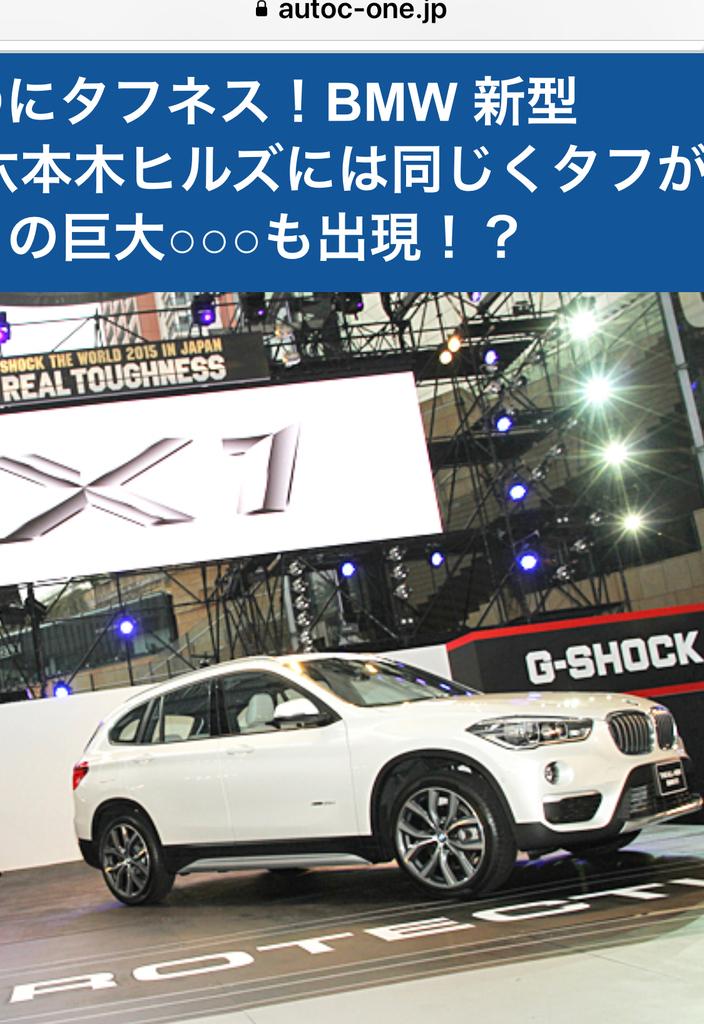f:id:boosuka-asuka:20181223013746j:plain