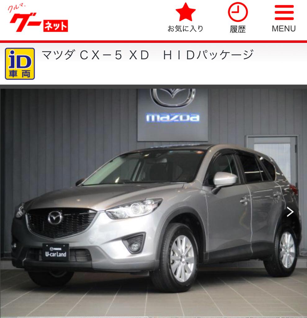 f:id:boosuka-asuka:20181223013801j:plain