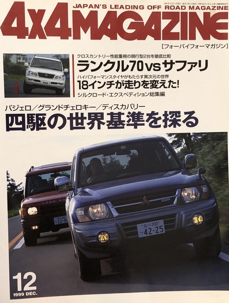 f:id:boosuka-asuka:20181223153027j:plain