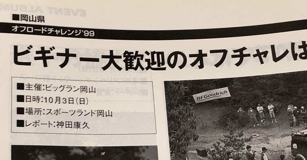 f:id:boosuka-asuka:20181223153110j:plain
