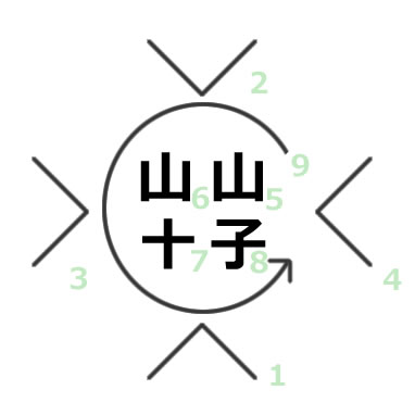 f:id:boosuka-asuka:20181225000259j:plain