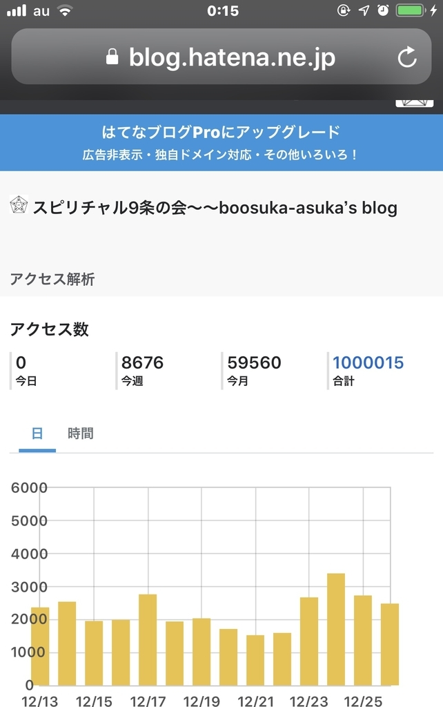 f:id:boosuka-asuka:20181227001806j:plain