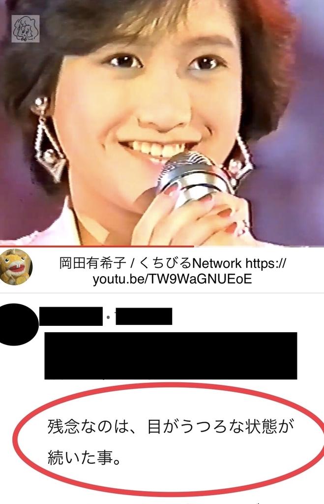 f:id:boosuka-asuka:20181228213320j:plain