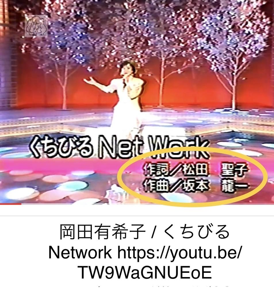 f:id:boosuka-asuka:20181228213346j:plain