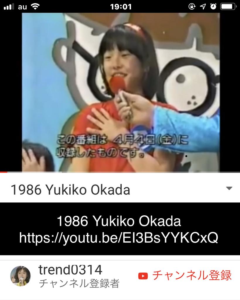 f:id:boosuka-asuka:20190101191428j:plain