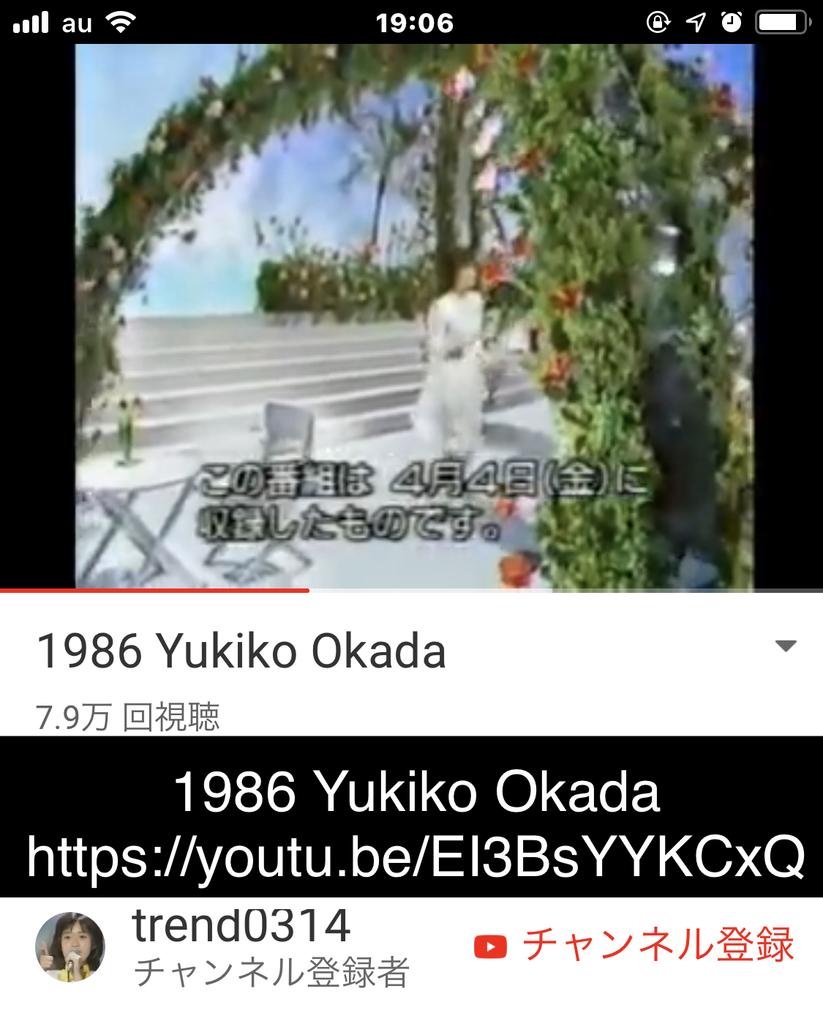 f:id:boosuka-asuka:20190101191442j:plain