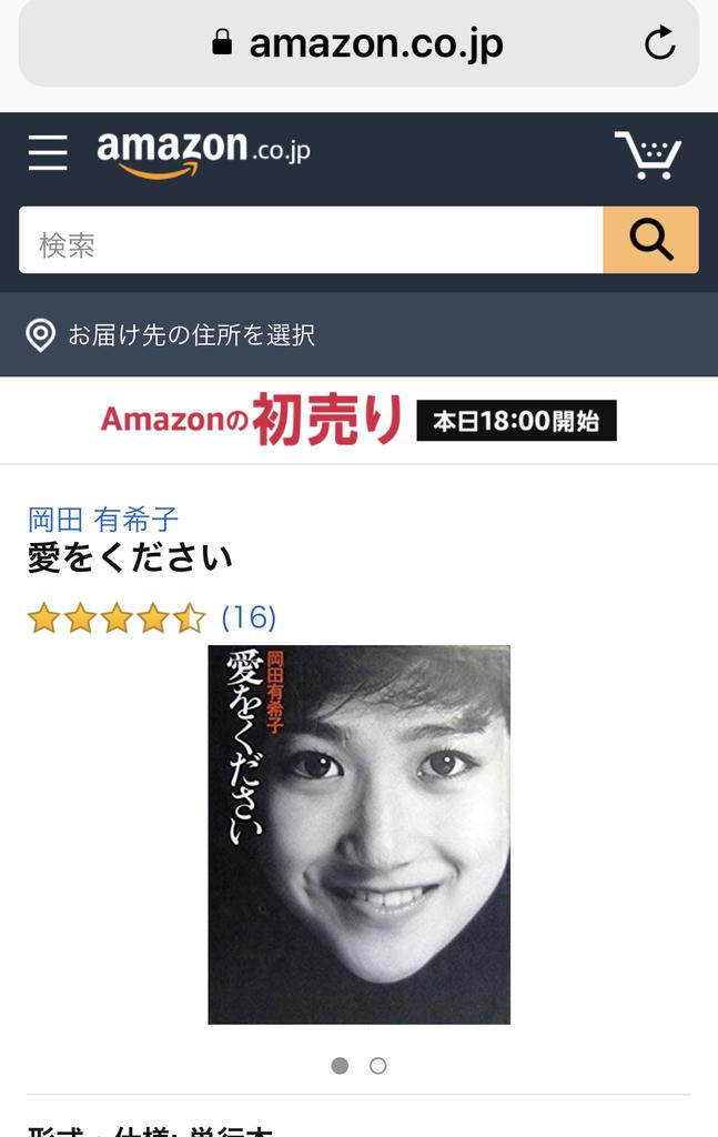 f:id:boosuka-asuka:20190104081847j:plain