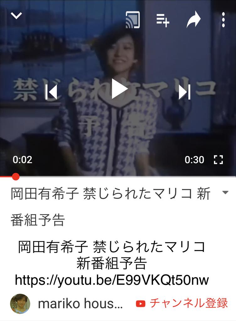 f:id:boosuka-asuka:20190104081925j:plain