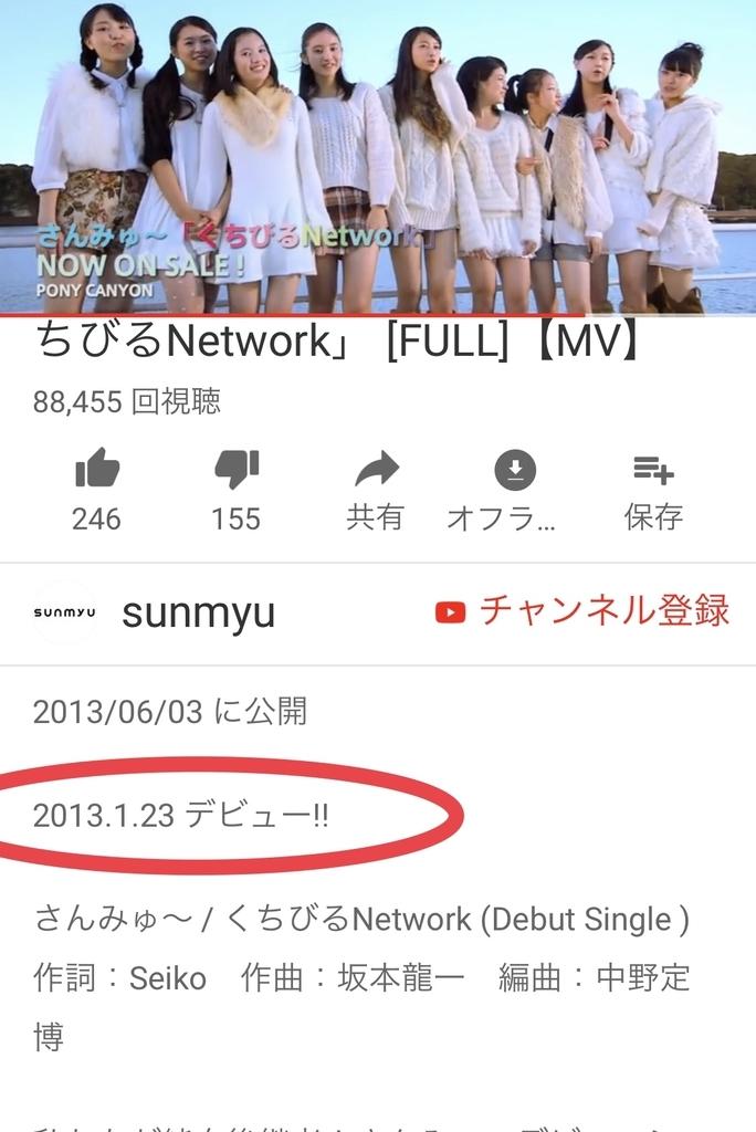f:id:boosuka-asuka:20190104083151j:plain