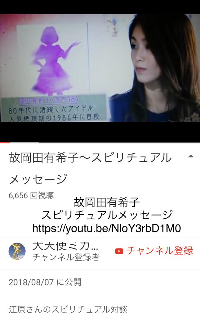 f:id:boosuka-asuka:20190104191016j:plain