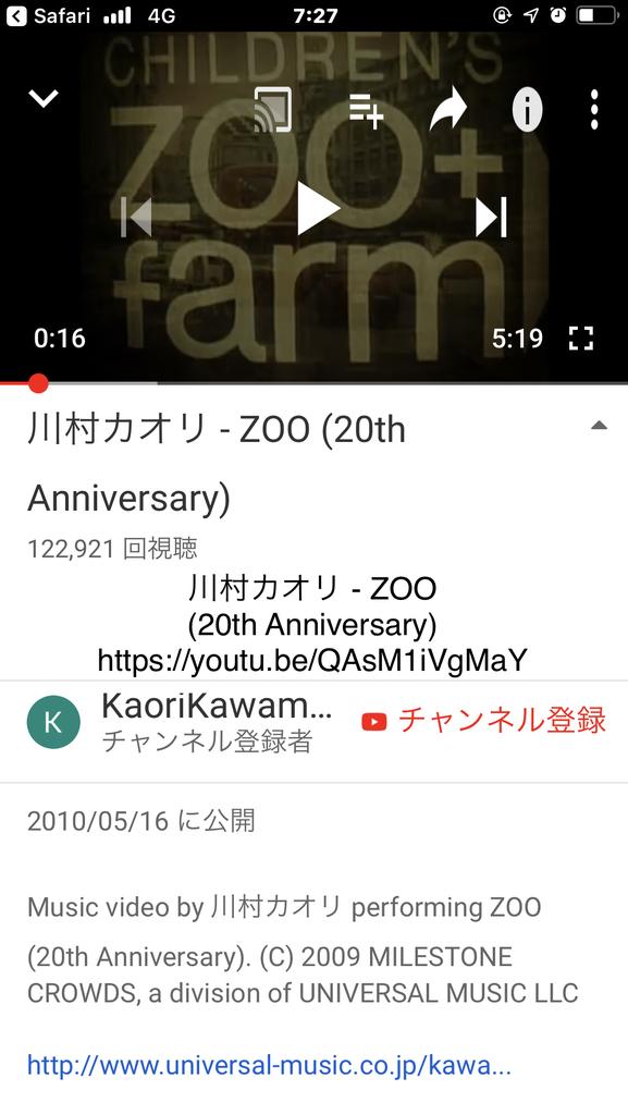 f:id:boosuka-asuka:20190105082815j:plain