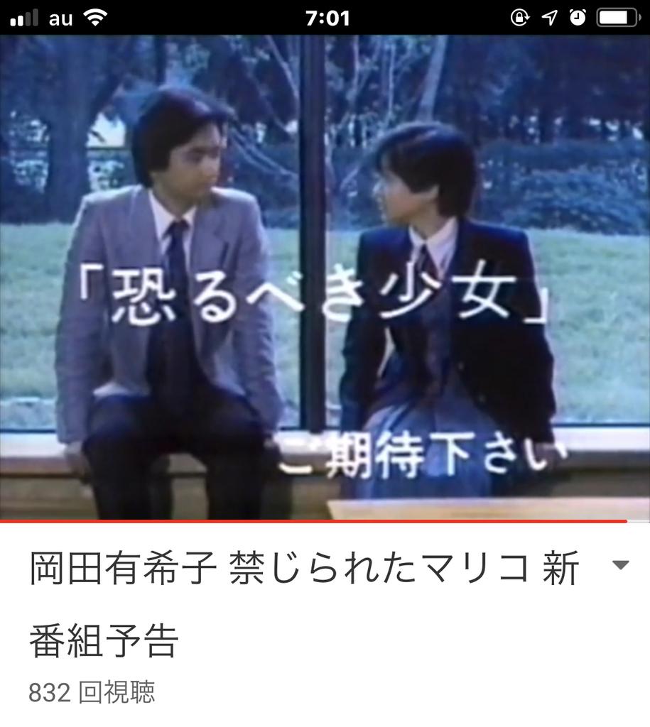 f:id:boosuka-asuka:20190106070238j:plain