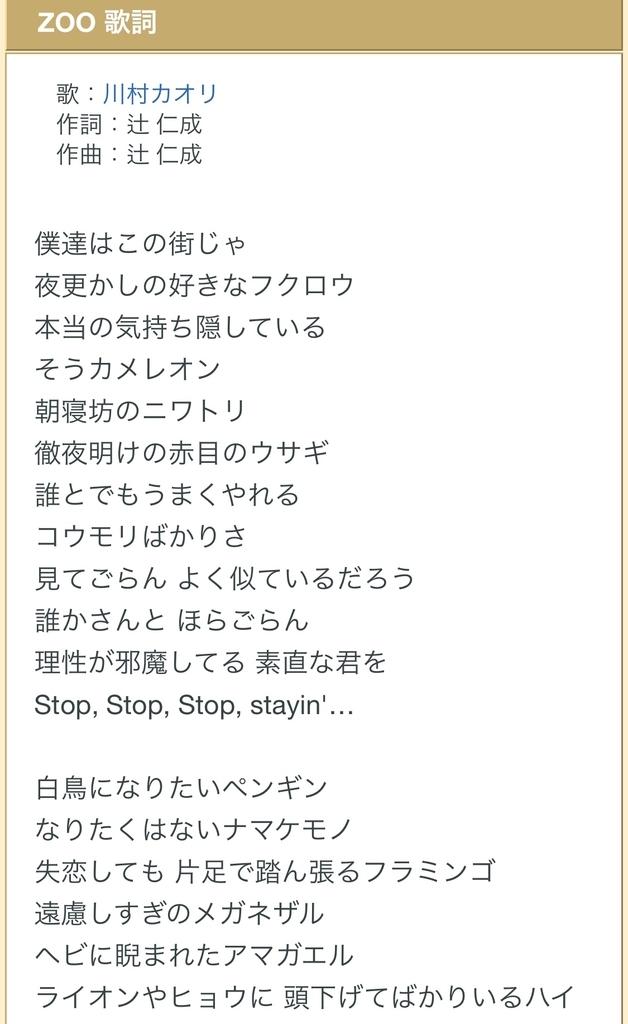 f:id:boosuka-asuka:20190106195818j:plain