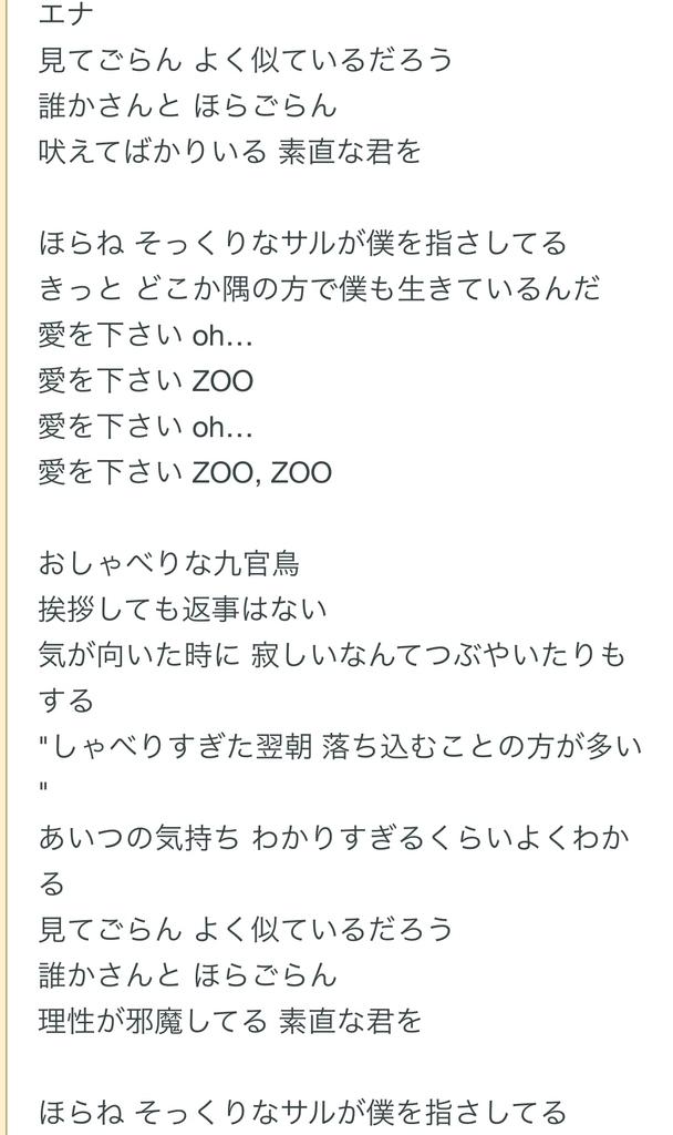 f:id:boosuka-asuka:20190106195847j:plain