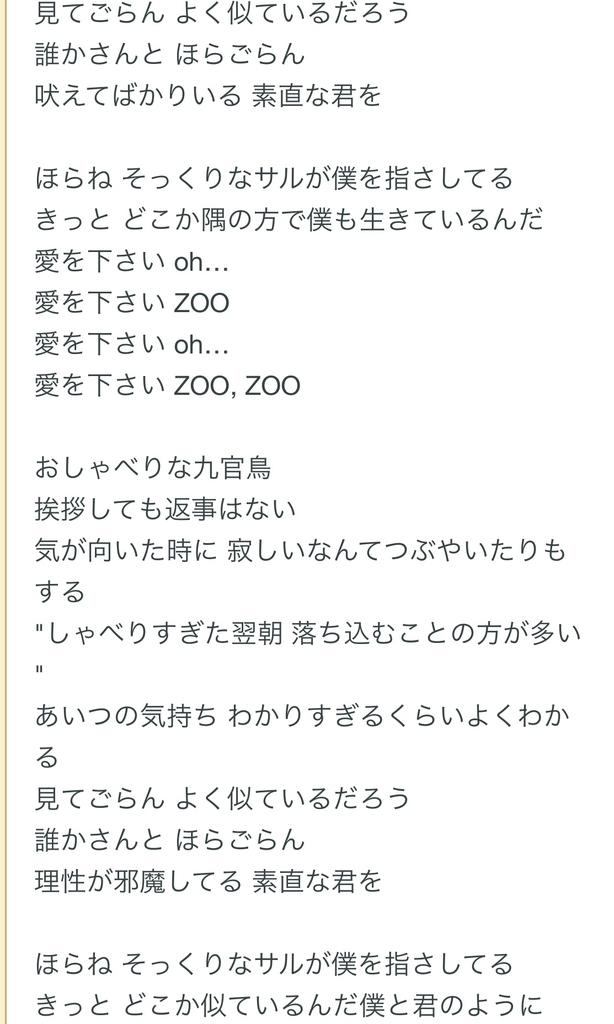 f:id:boosuka-asuka:20190106195942j:plain