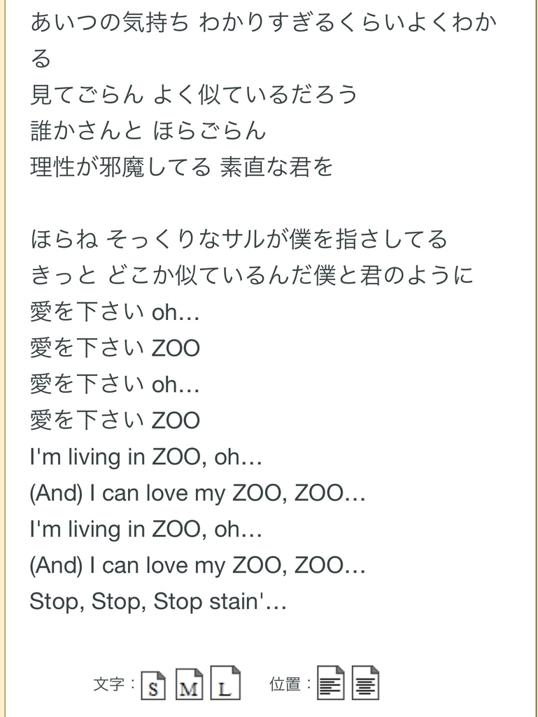 f:id:boosuka-asuka:20190106200039j:plain