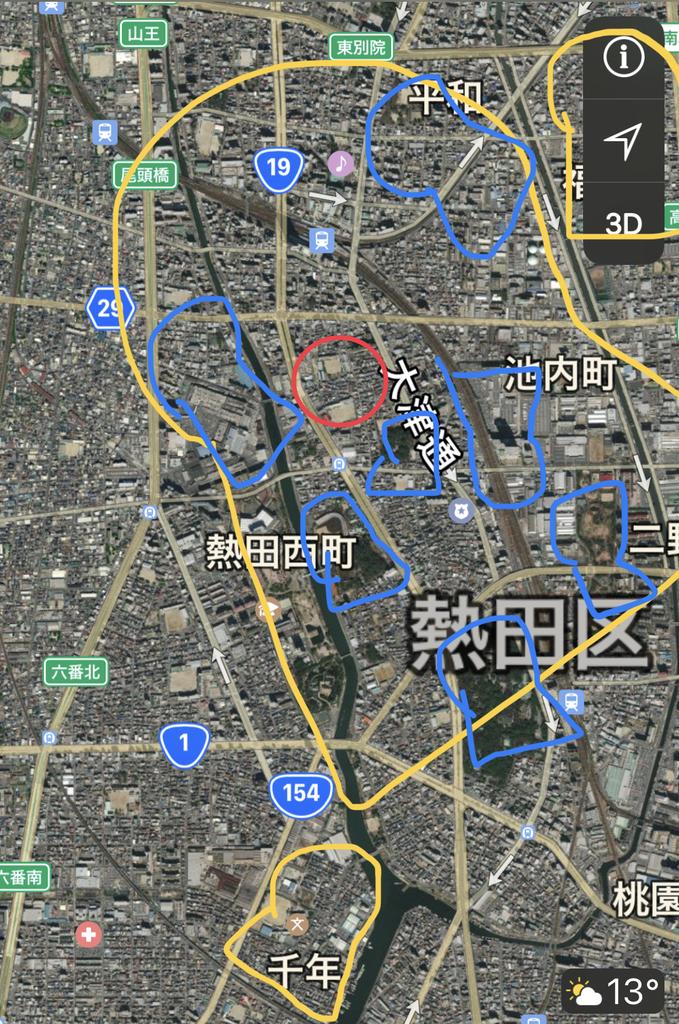 f:id:boosuka-asuka:20190111183434j:plain