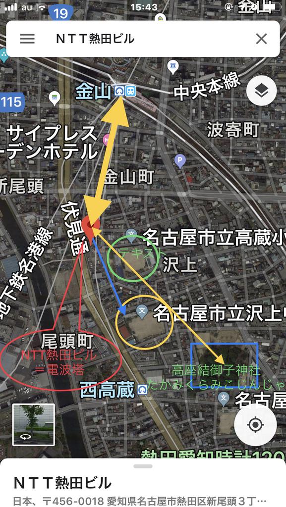 f:id:boosuka-asuka:20190111183951j:plain